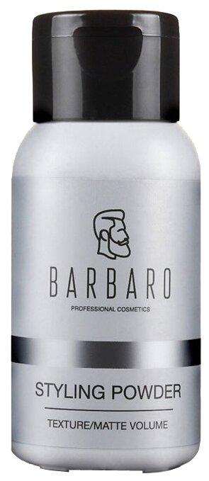 Barbaro Пудра для укладки волос