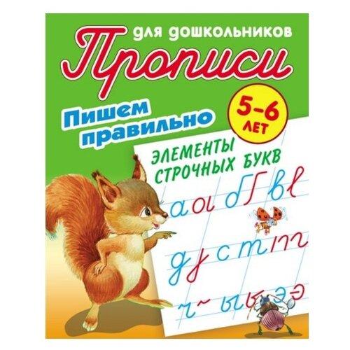 Петренко С.В.