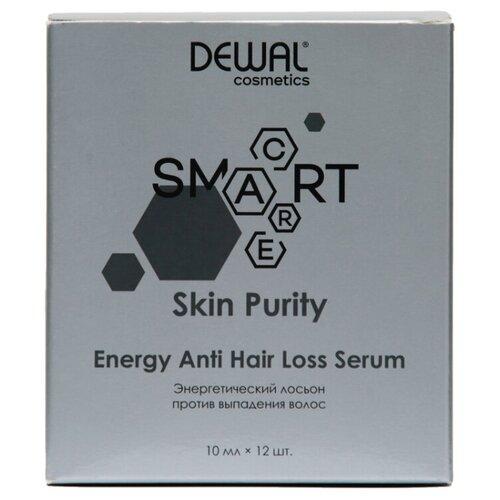 Купить DEWAL Cosmetics SMART CARE Skin Purity Energy Anti Hair Loss Serum Лосьон энергетический против выпадения волос 12шт*10мл