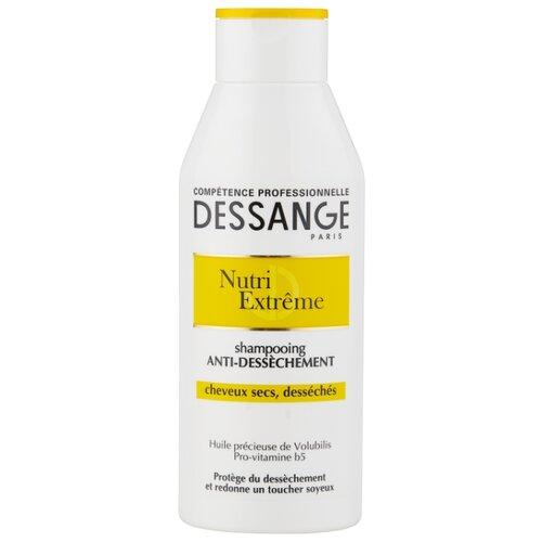 Dessange шампунь Экстра питание для сухих и истощенных волос 250 мл