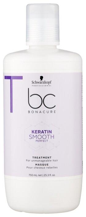 BC Bonacure Keratin Smooth Perfect Маска для гладкости волос