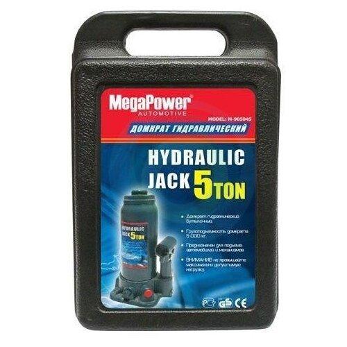 Домкрат бутылочный гидравлический MegaPower M-90504S (5 т) синий домкрат бутылочный гидравлический megapower m 90504s 5 т синий