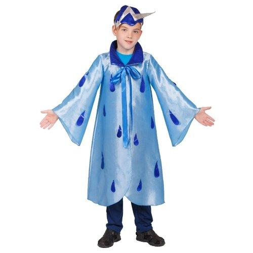 Купить Костюм Elite CLASSIC Дождь, голубой, размер 32 (128), Карнавальные костюмы