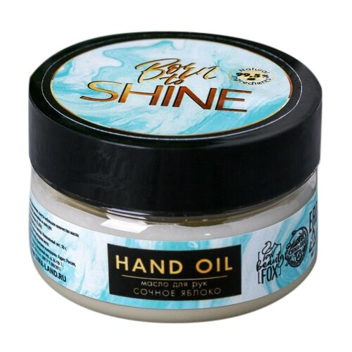 Масло для рук Beauty Fox Born to SHINE Сочное яблоко 75 мл spp24n60c3 24n60c3 to 220