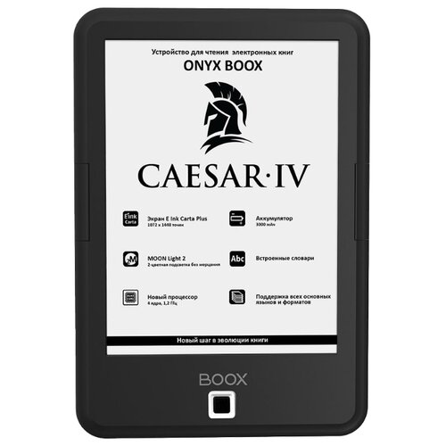 Электронная книга ONYX BOOX Caesar 4 черный