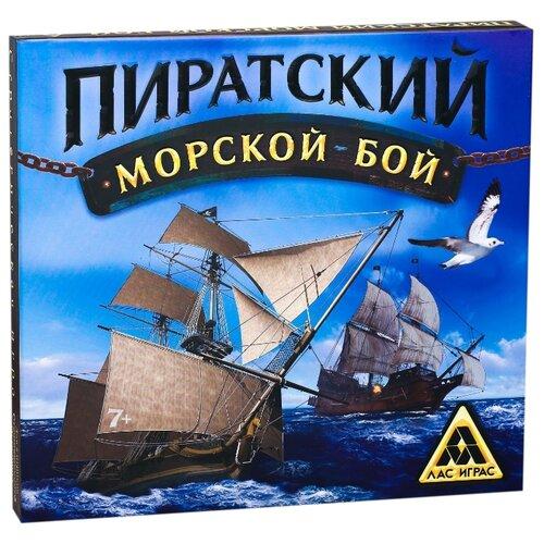 Купить Настольная игра Лас Играс Пиратский морской бой, Настольные игры