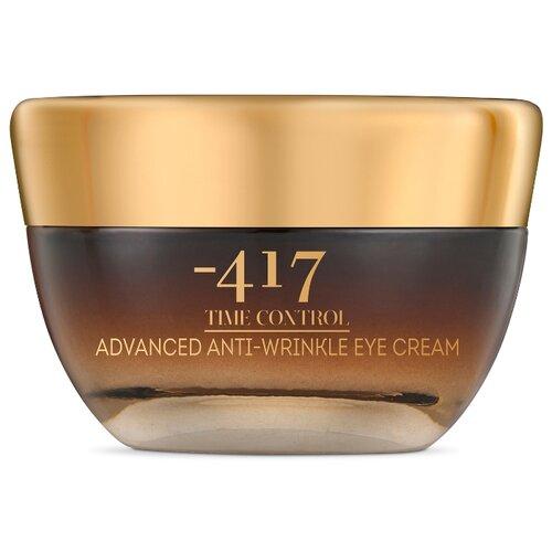 Minus 417 Омолаживающий насыщенный крем для области вокруг глаз Time Control Rich Eye Cream, 30 мл