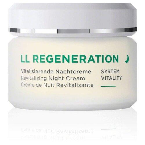 Annemarie Borlind LL Regeneration Revitalizing Night Cream Ночной крем для лица, 50 мл
