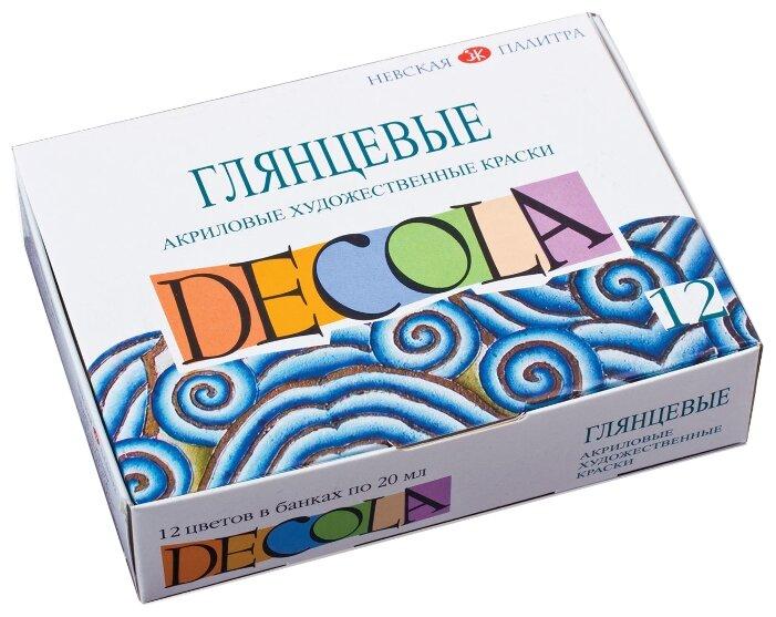 Decola Краски акриловые глянцевые 12 цветов х 20 мл (2941116)
