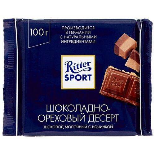 Шоколад Ritter Sport Шоколадно-ореховый десерт молочный, 100 г