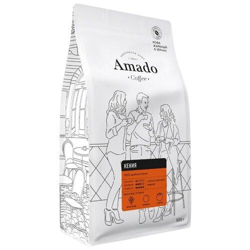 Кофе в зернах Amado Кения, 500 г недорого