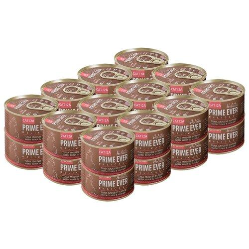 Влажный корм для кошек Prime Ever 2A Delicacy беззерновой, с тунцом, с креветками 24шт. х 80 г (мусс)