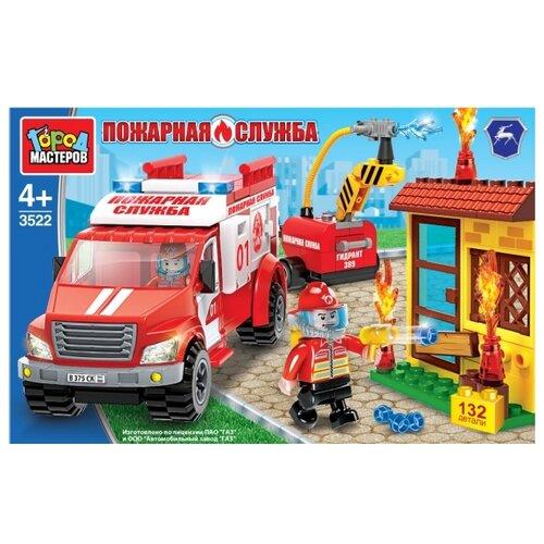 Конструктор ГОРОД МАСТЕРОВ Пожарная служба 3522 Пожарная служба с машиной Газель Некст