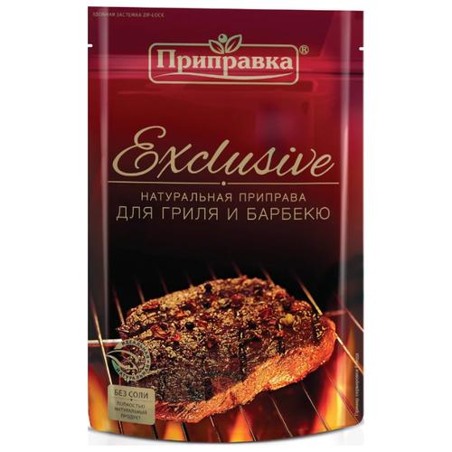 Приправка Exclusive Приправа для гриля и барбекю, 40 г сахар приправка с корицей 200 г