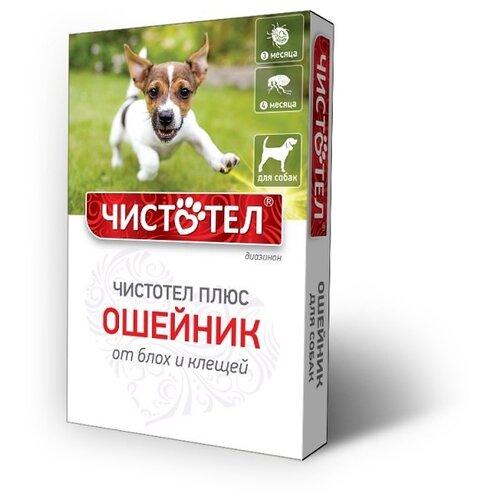 ЧИСТОТЕЛ ошейник от блох и клещей Плюс для собак и щенков, 65 см