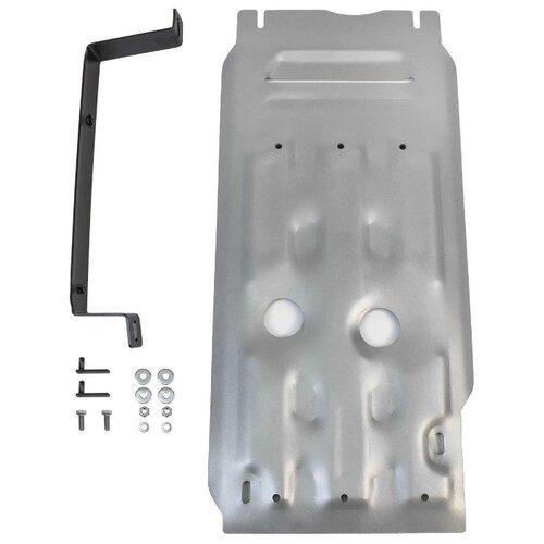 Защита коробки передач и раздаточной коробки RIVAL 333.0505.1 для BMW