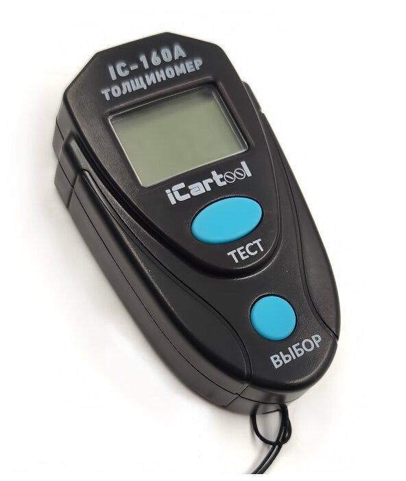 Толщиномер лакокрасочных покрытий iCartool IC-160A