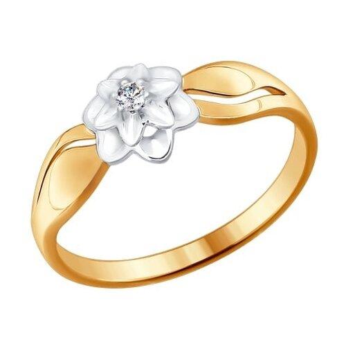 SOKOLOV Кольцо из комбинированного золота с бриллиантом 1011406, размер 17.5 фото