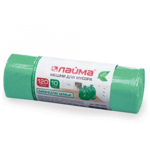 Мешки для мусора Лайма 601402 120 л (10 шт.) зеленый