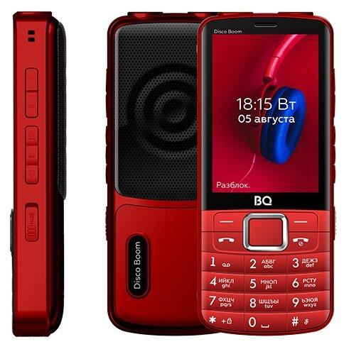 Телефон BQ 3587 Disco Boom фото 1