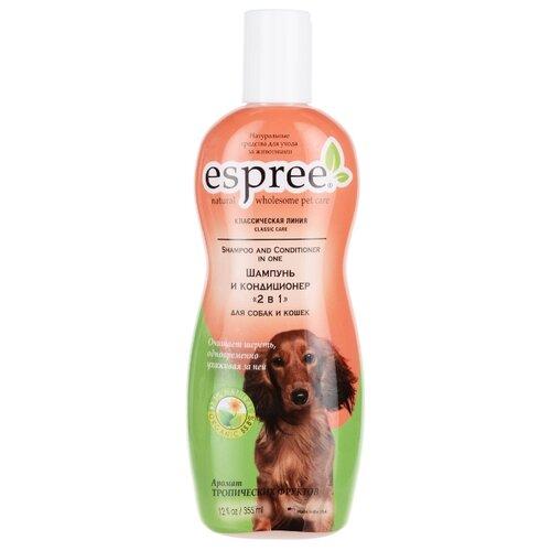 Шампунь -кондиционер Espree CLC Shampoo & Conditioner In One для собак и кошек 355 мл шампунь espree energee plus durty dog shampoo ароматный гранат для сильнозагрязненной шерсти собак и кошек 3790 мл