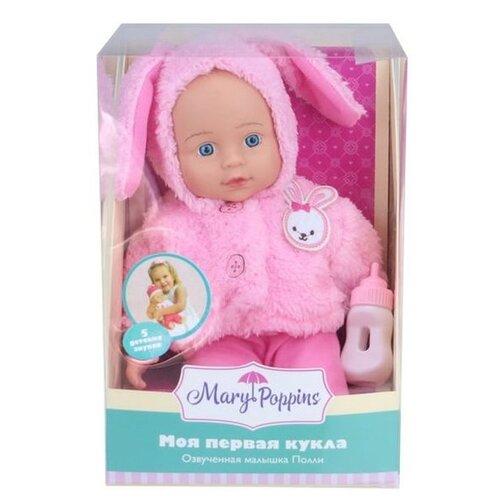 Купить Кукла Mary Poppins Полли Милый болтун, 33 см, 451196, Куклы и пупсы