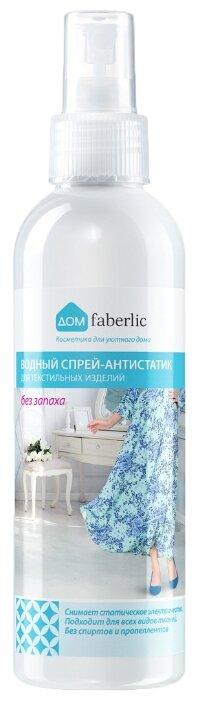 Антистатик Faberlic без запаха для текстильных изделий