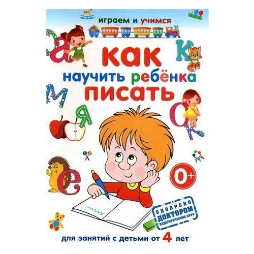 Круглова А.М.