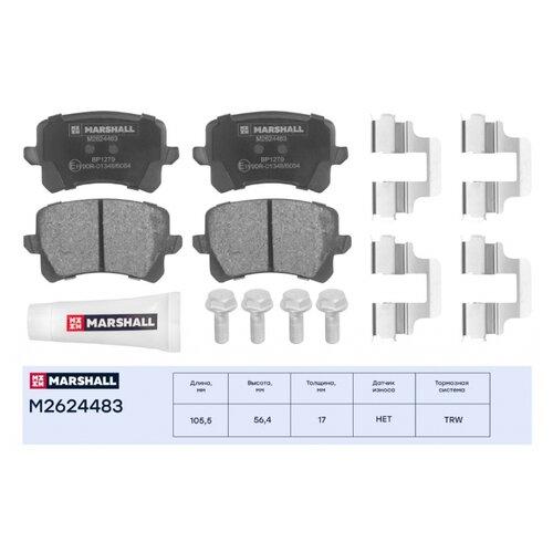 Дисковые тормозные колодки задние Marshall M2624483 для Audi A6, Volkswagen Passat, Volkswagen Tiguan (4 шт.) коврики салона задние 5na06151282v для volkswagen tiguan 2017