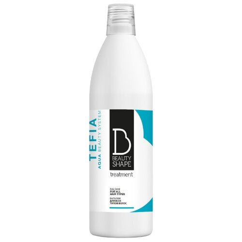 Tefia бальзам Beauty Shape Treatment для всех типов волос, 1000 мл tefia бальзам bblond treatment для светлых волос c абиссинским маслом 1000 мл