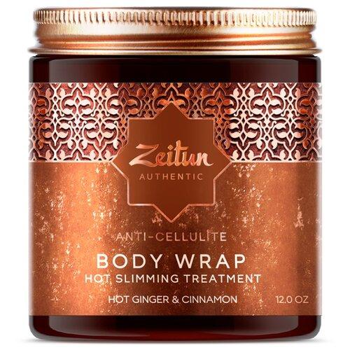 Zeitun маска горячая антицеллюлитная для тела Authentic с глиной Байлун и Имбирем 250 мл