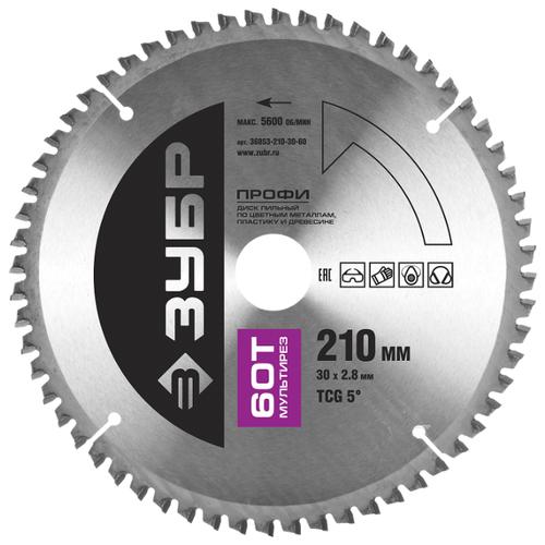 Пильный диск ЗУБР Профи 36853-210-30-60 210х30 мм диск пильный зубр 190х30 мм 24т 36850 190 30 24