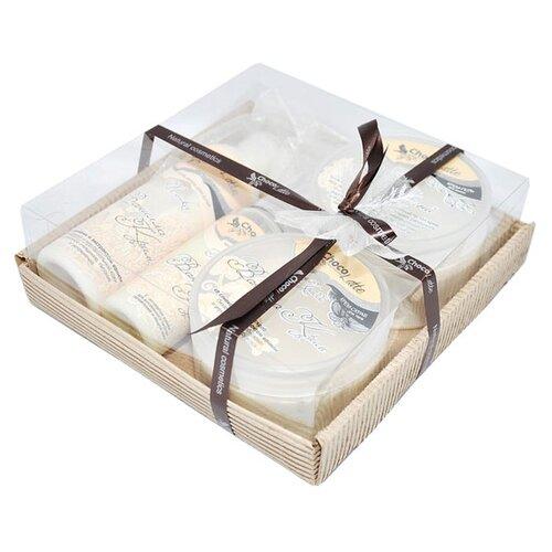 Набор ChocoLatte Подарочный №8 Ванилла-крим набор chocolatte подарочный 12 виноград