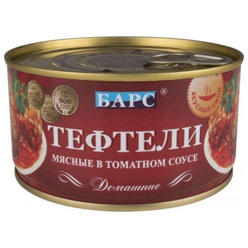БАРС Тефтели мясные домашние в томатном соусе 325 г