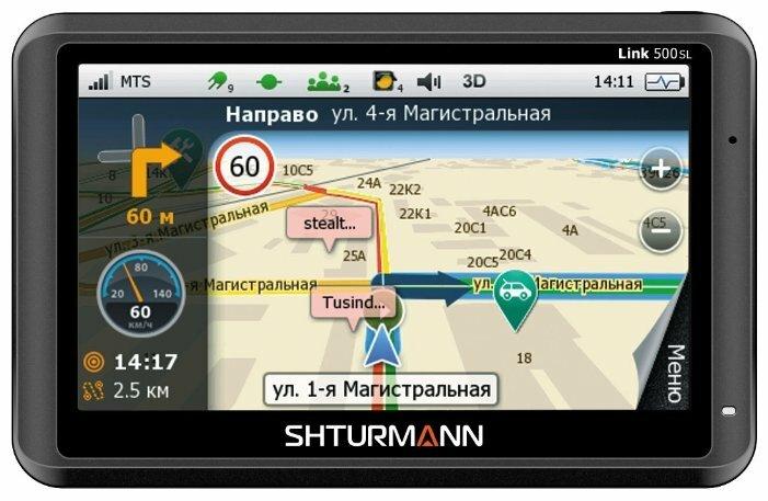 Навигатор SHTURMANN Link 500SL