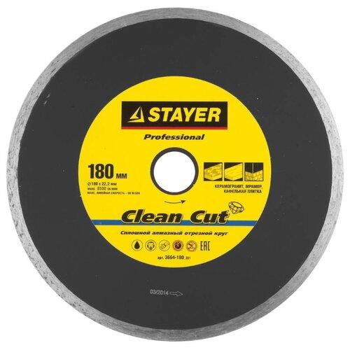Диск алмазный отрезной STAYER Professional 3664-180_z01, 180 мм 1 шт.