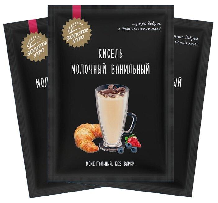 Кисель Золотое утро Кисель молочный ванильный 3 шт. по 40 г