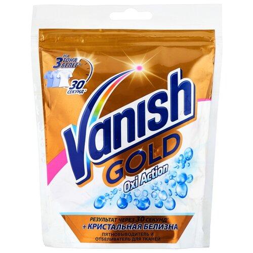 Vanish пятновыводитель и отбеливатель Gold Oxi Action для белого белья, 250 г