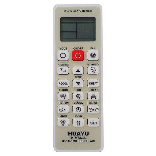 Пульт ДУ Huayu K-MS636 для кондиционера белый