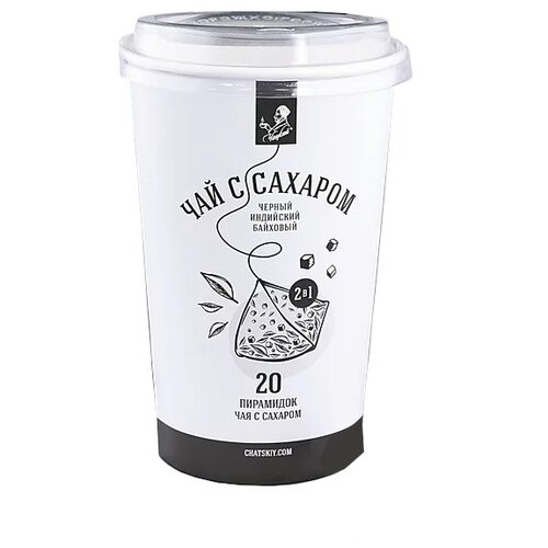 Чай черный Чацкий в пирамидках с сахаром, 200 г 20 шт. чай в пирамидках swiss alpine herbs ромашка 14 г