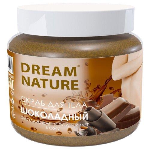 Dream Nature Скраб для тела Шоколадный, 720 г