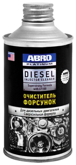 ABRO DI-295-R Очиститель форсунок для дизеля