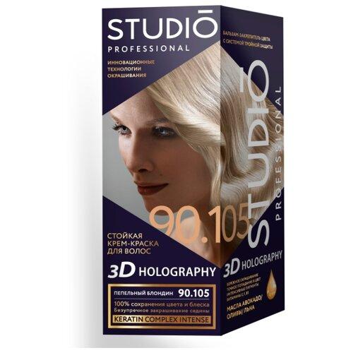 Studio Professional 3D Holography стойкая крем-краска для волос, 90.105 пепельный блондин