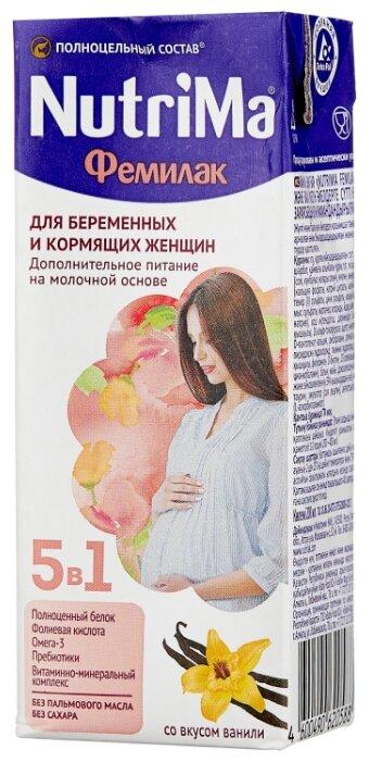 Напиток молочный Nutrima Фемилак для беременных женщин и кормящих матерей со вкусом ванили 200 г