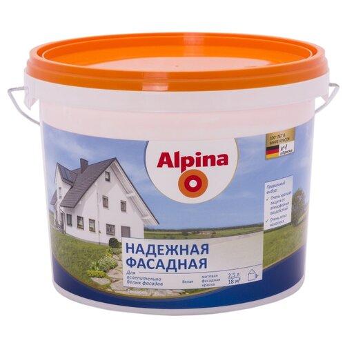 Фото - Краска Alpina Надежная фасадная влагостойкая матовая белый 2.5 л краска акриловая alpina долговечная фасадная влагостойкая матовая бесцветный 2 35 л
