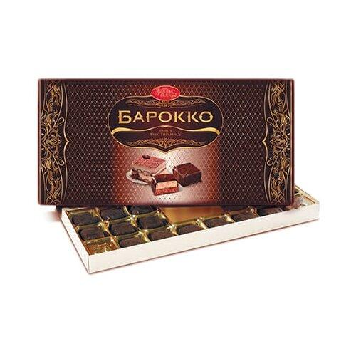 Набор конфет Красный Октябрь Барокко, 300 г набор конфет красный октябрь вдохновенье темный шоколад 240г