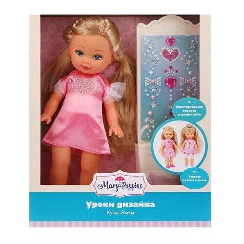 Кукла Mary Poppins Уроки дизайна Элиза с наклейками 25 см 451336 недорого