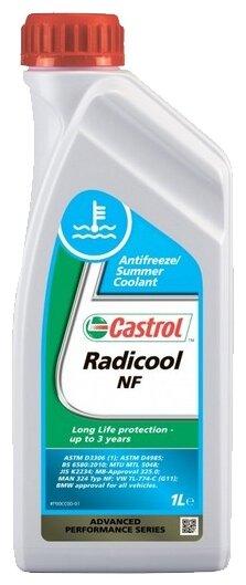 Антифриз Castrol Radicool NF 1л концентрат (синий)