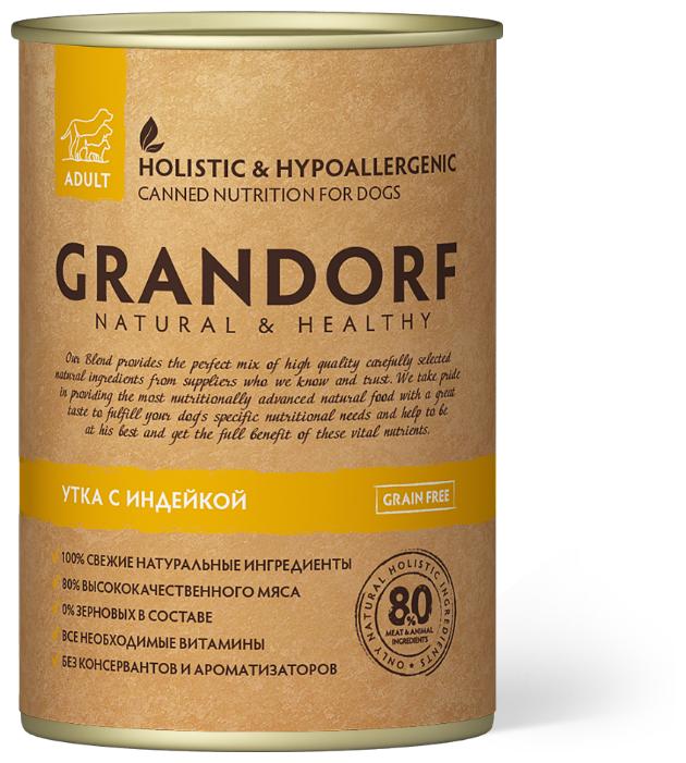 Корм для собак Grandorf утка, индейка 400г — купить по выгодной цене на Яндекс.Маркете