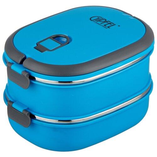 GIPFEL Ланч-бокс 0291/0292 синий gipfel ланч бокс 0291 0292 синий